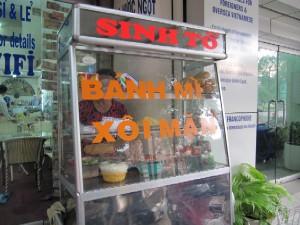 Sando_1032
