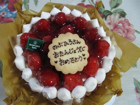 Cake_3194